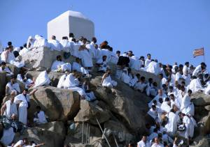 Tujuan Citytours saat di Mekkah