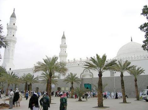 Peluang Usaha Kantor Perwakilan Travel Haji Plus dan Umrah Arminareka Perdana